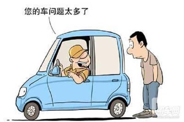这几个汽车维修保养的注意事项一定要知道!